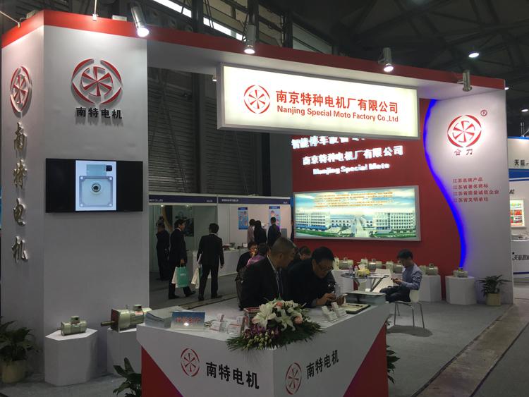 南京特种电机2.JPG